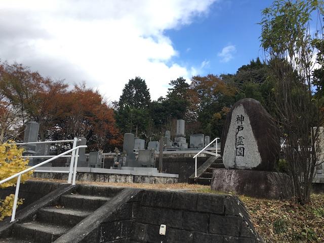 南木曽町営 神戸霊園04