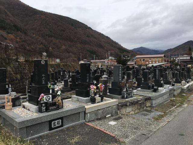 木祖村営 一里塚霊園04