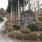 岡谷市営 内山霊園