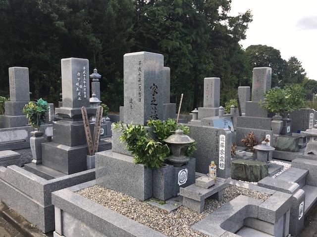 安楽禅寺霊園01