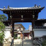 浄円寺墓苑
