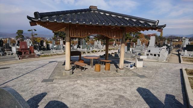 須坂市営 松川霊園01