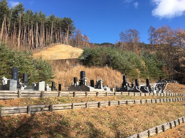 長和町大桜墓地公園02