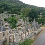 高松市営 姥ヶ池墓地