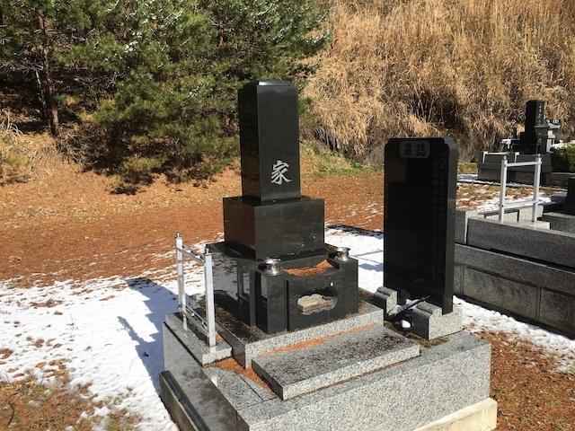 長和町大桜墓地公園05