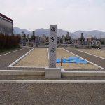 長覚寺西方苑墓地