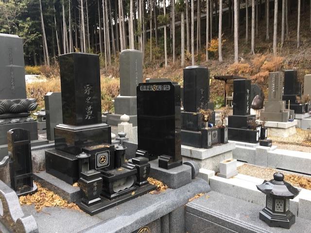 飯島町営 東小段公園墓地03