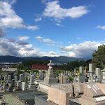 安楽禅寺霊園