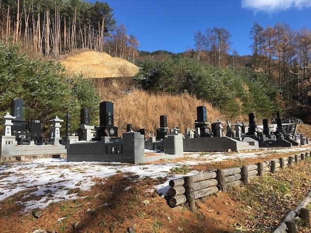 長和町大桜墓地公園01
