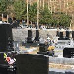 諏訪市営 角間新田墓地