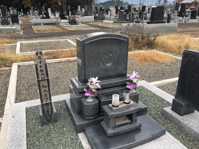 駒ヶ根市営 射山原墓地06