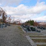 安曇野市営 荻原公園墓地