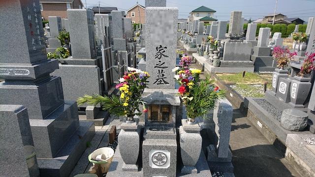 葛原南墓地01