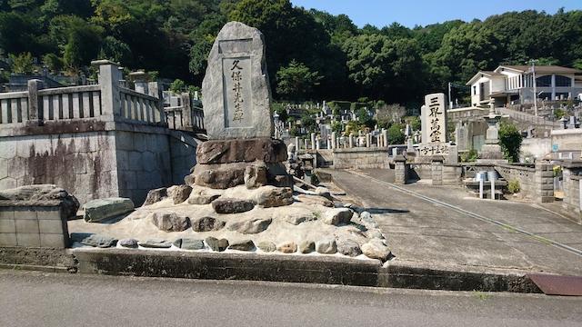 琴平町営 柳谷霊園05