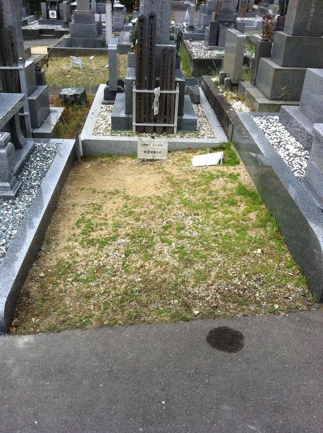 丸亀市営 青ノ山墓地公園04