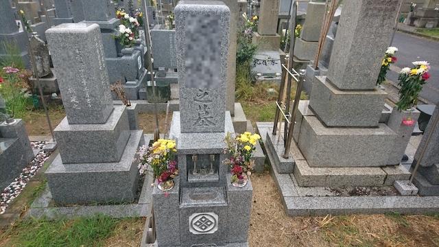 高松市営 摺鉢谷墓地01