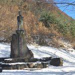 長和町大桜墓地公園