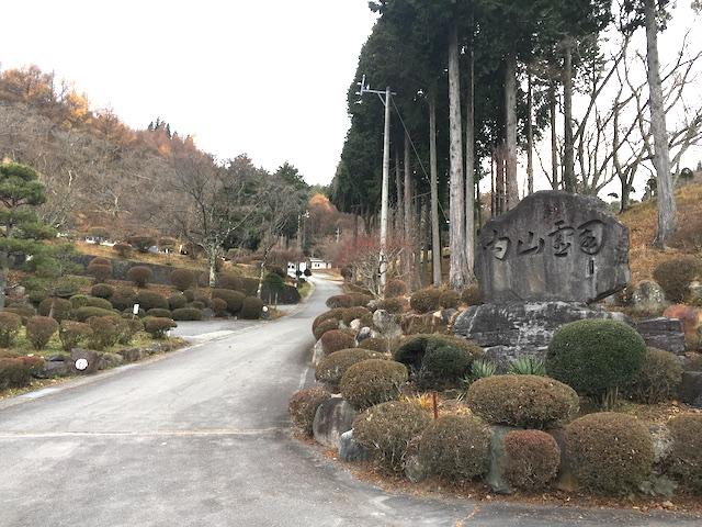 岡谷市営 内山霊園03