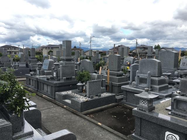 西沼寺墓苑05