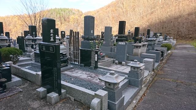 上田市営 丸子霊園01