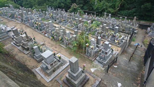 高松市営 峰山墓地02