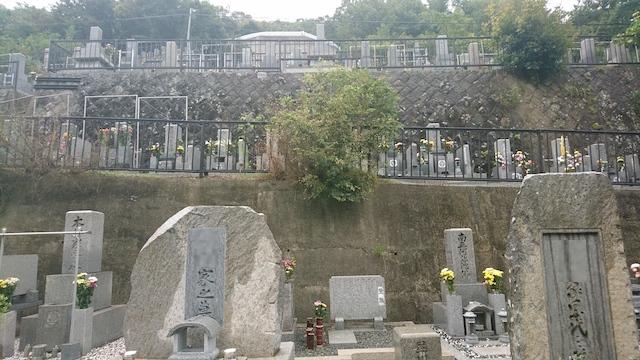 高松市営 峰山墓地04