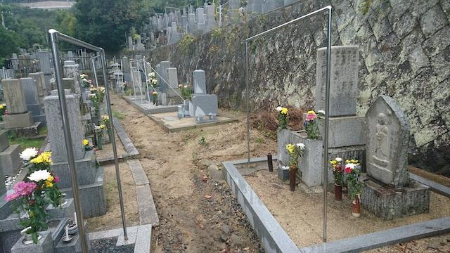 高松市営 峰山墓地01