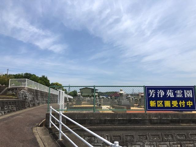 芳浄苑_07