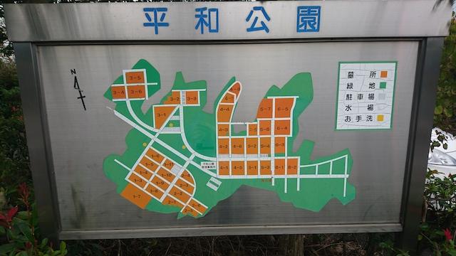高松市営 平和公園墓園01