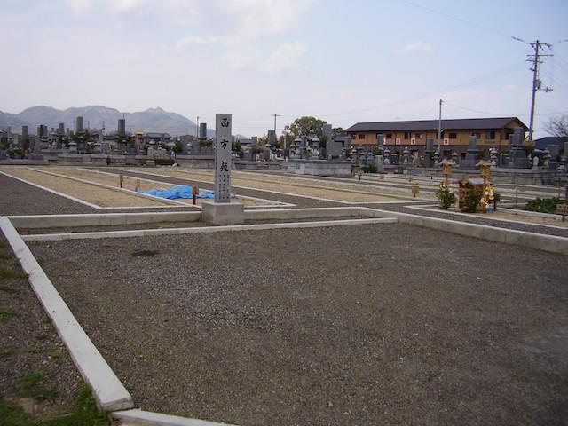 長覚寺西方苑墓地03