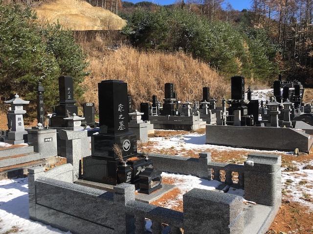 長和町大桜墓地公園04