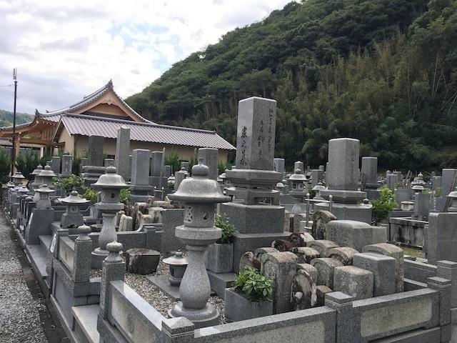 法壽院霊園03