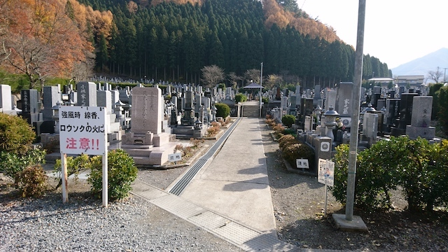 須坂市営 坂田霊園05