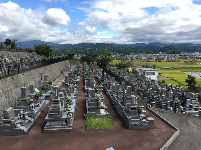 松山中央霊園02