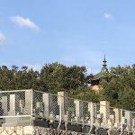 平和公園春養寺