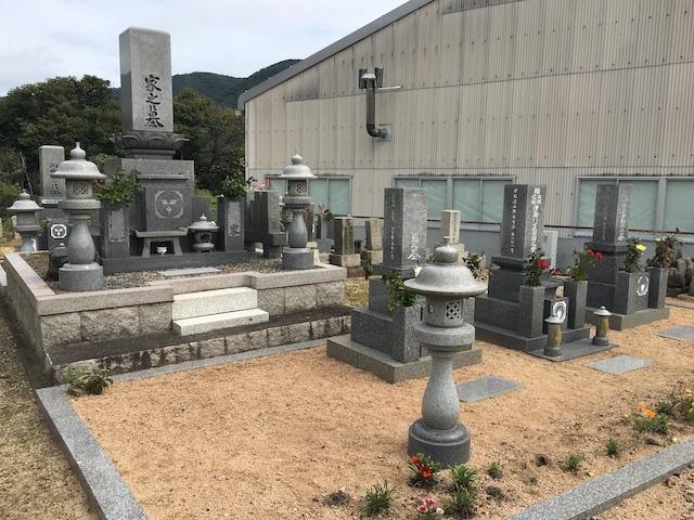 和気町営矢田墓地02