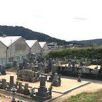 和気町営矢田墓地