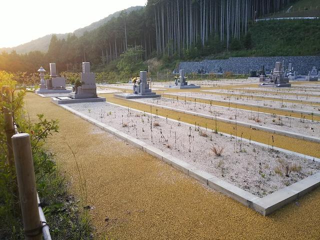真庭市鳩ケ平墓地公園04