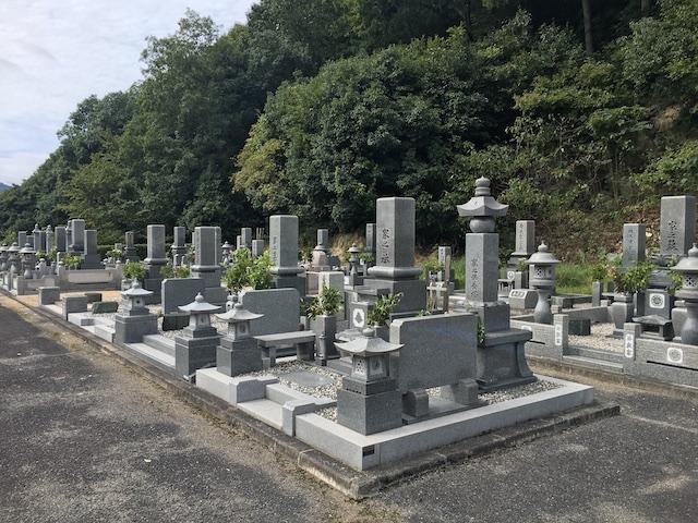益原墓地01