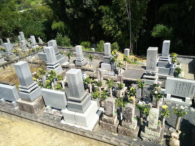 津山市営二宮墓地5