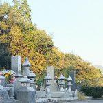 吉備中央町下加茂霊園