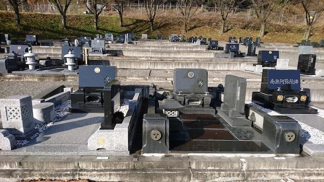 松本市営 上野霊園02