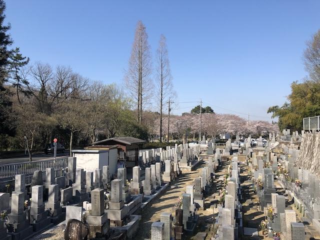 平和公園春養寺02