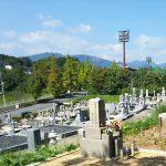 志戸部墓地