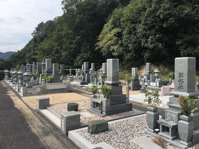 益原墓地04