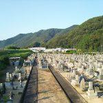 飯岡墓地公園