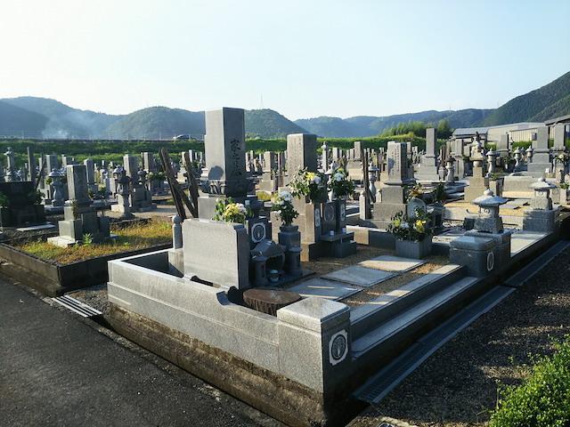 飯岡墓地公園-4