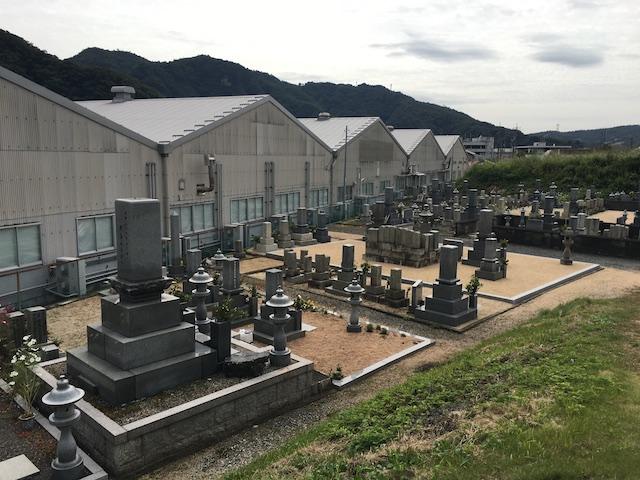 和気町営矢田墓地04