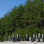 新見市公園墓地