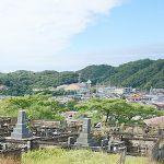 大田市営野浦浜墓地